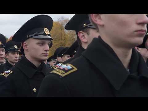 Посвящение в курсанты ГУМРФ им. адмирала С.О. Макарова