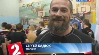 Сергей Бадюк на семинаре Джеффа Монсона