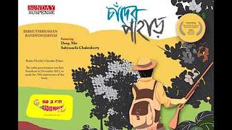 Chander Pahar – Bibhutibhushan Bandopadhyay Part 3