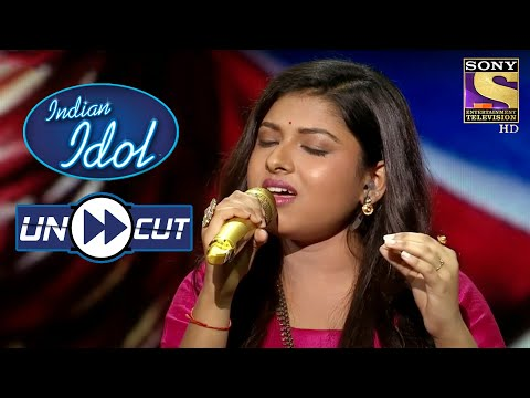 Arunita Stuns Judges Yet Again! | Indian Idol Season 12 | Uncut