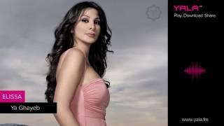 Elissa - Ya Ghayeb - Live Paris (Audio) / اليسا - يا غايب