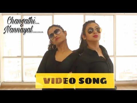 Aadeda Aattam Nee Video Song | Vadam Vali Song | Aadu 2 | Shane Rahman | Vijaybabu | Jayasurya