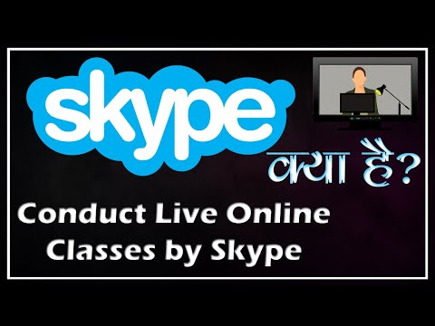 What Is Skype   Find Out Skype Id   Teaching Online With Skype   Share Screen By Skype   Hindi