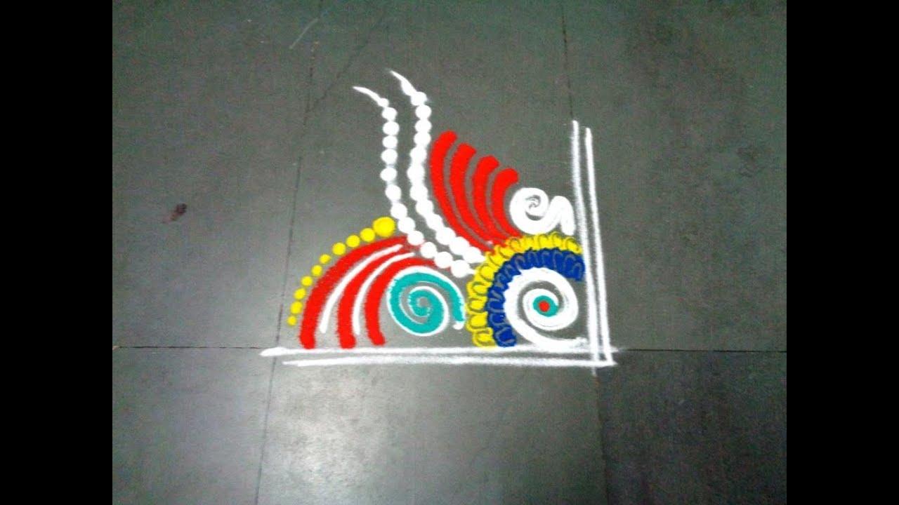 how to make fancy rangoli design created by latest rangoli - YouTube