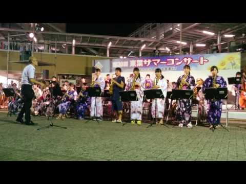 [2016-08-26][1946] AKB48の「真夏のSounds good !」<(私立)千葉英和高校吹奏楽部:第20回東葉サマーコンサート@八千代緑が丘駅前広場>