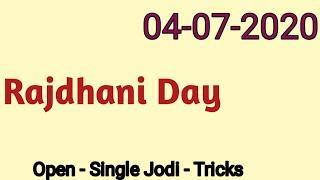 Rajdhani Day Today 4 July 2020,