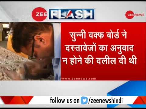 Hearing on Ayodhya case postponed till 8th February