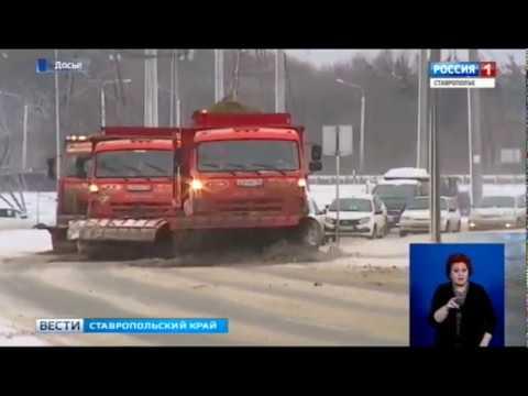 На Ставрополье обновляют парк коммунальных машин