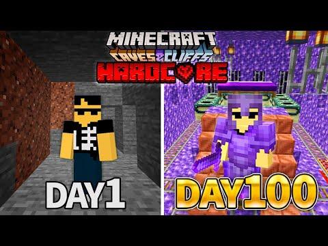 【マイクラ】穴掘り100days!地上に1歩も出ずにハードコアサバイバル【Minecraft 100days】