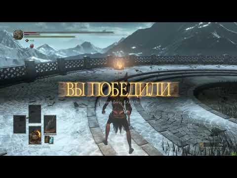 dark souls 3 arena matchmaking