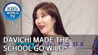 Davichi made the school go WILD [Happy Together/2019.11.07]