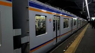南海1000系1001F普通なんば行き 新今宮駅発車