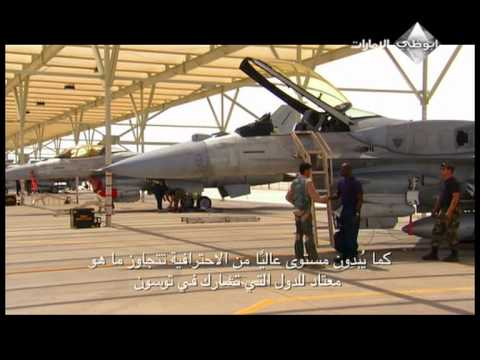 UAE Air Force Red Flag exercise - Arabic