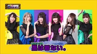 毎週月曜日25:00~25:30千葉テレビにて放送中!(番組MC:7月クール→佐...
