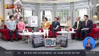 여성단체, 서지현 땐 다음날 성명…이윤택 땐 7일 걸렸다 thumbnail