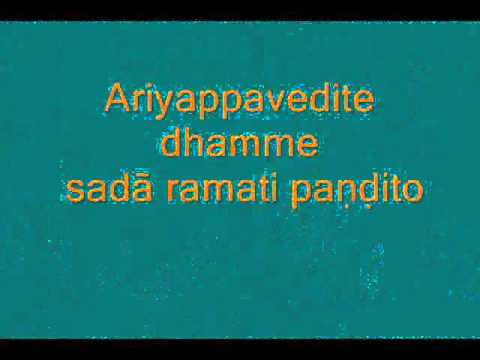Dhammapada selection 1 of 2