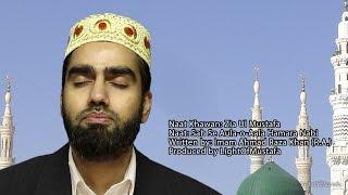 07 - Sab Se Aula-o-Aala Hamara Nabi (Kalam-e-Ala Hazrat) - LightOfMustafa