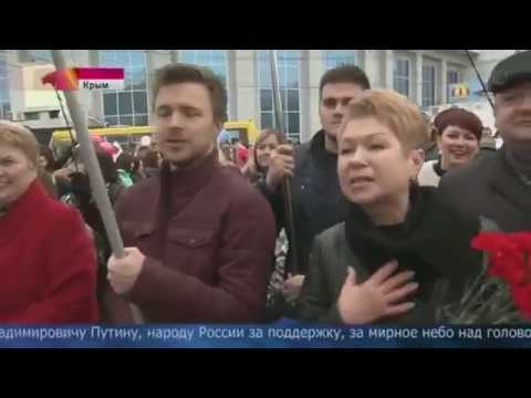 2017 03 16 Crimean spring in Crimea celebrate the third anniversary of the referendum