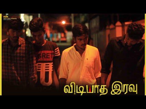 Vidiyatha Iravu Short film Teaser   Crime Thriller   Guna 2.0