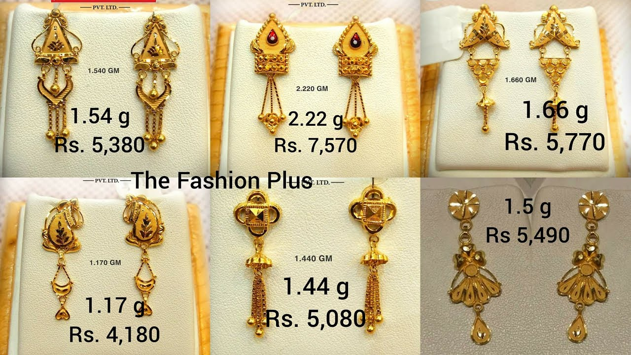 Latest Light Weight Gold Earrings Designs With And Price