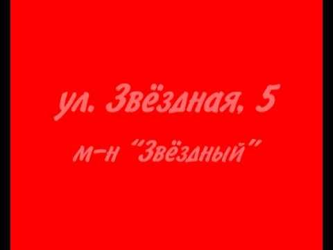 CENTER КУХНИ ( ЦЕНТР КУХНИ) ОБНИНСК. 8 МАРТА.
