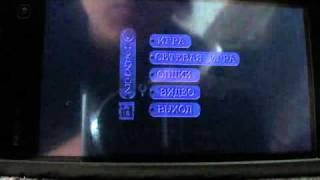 Quake 2 на Nokia 5230 + K750i в качестве клавиатуры(Quake 2 на Nokia 5230 (Symbian 9.4) + K750i в качестве bluetooth клавиатуры Видео-инструкция http://vkontakte.ru/sasha_karpuk., 2011-02-09T09:56:55.000Z)