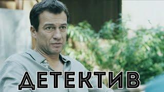"""ФИЛЬМ ВЗОРВАЛ ИНТЕРНЕТ! """"Анатомия убийства. Ужин на шестерых"""" РУССКИЕ ДЕТЕКТИВЫ 2019, СЕРИАЛЫ HD"""