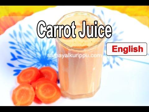 Indian Cuisine | Carrot juice | Samayal Kurippu