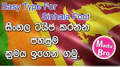 How to sovle font error in Madura Dictionary