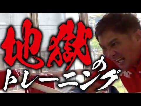 竹原テレビYouTube投稿サムネイル画像