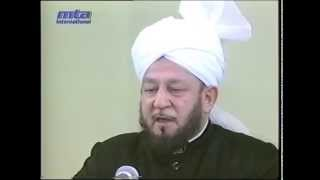 Friday Sermon 24 November 1989