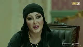البيت الكبير | فريدة تطلب الطلاق من مروان وتهدده بالخلع