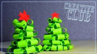 Красивая ЁЛКА из бумаги / Новогодние поделки(Очень красивая и пышная ёлка, которую сделать не сложно! Понадобится один лист бумаги, ножницы, циркуль..., 2015-12-04T13:43:03.000Z)