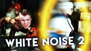 TELEPORTUJE LUDZI GDZIE CHCE I WPROWADZAM ZAMĘT! | White Noise 2 [#5] (With: EKIPA)