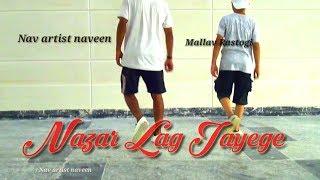 Nazar Lag Jayegi | Dance Choreography Nav Artist(Naveen)