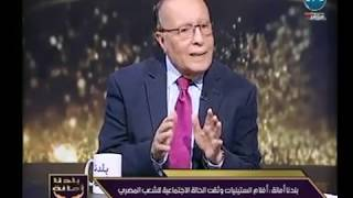 المخرج محمد فاضل : أفلام الستينيات وثقت الحالة الاجتماعية لـ الشعب المصري ومصر تخوض حرب عقول