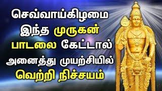 எல்லா முயற்ச்சிகளை வெற்றி அடையச் செய்வர் முருகன்| Murugan Tamil Padalgal |Best Tamil Devotional Song