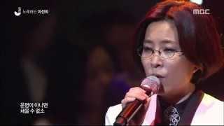 [Live] 이선희(Lee Sun Hee) 그 중에 그대를 만나(Meet Him Among Them) 세종문화회관, 2014.4.19