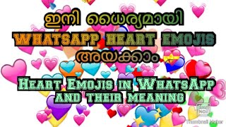 Heart Emojis in WhatsApp and their meaning | heart emojis | Love Emojis | Sree's Pastimes