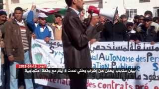 Algeria Today 16/04/2013 الجزائر اليوم