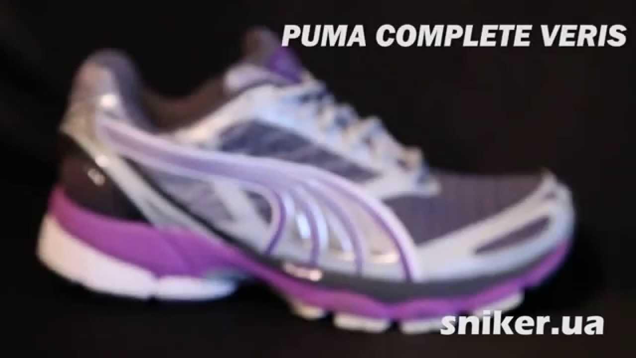 Спортивные костюмы puma / пума италии купить - YouTube