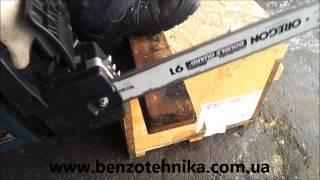 Китайская электрическая цепная пила - benzotehnika.com.ua(http://www.benzotehnika.com.ua/shop/benzopily-ehlektropily +38 062 33-98-333., 2012-03-03T09:51:59.000Z)