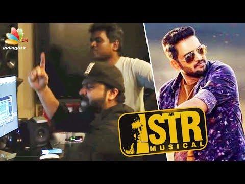 Yuvan Shankar Raja sings under STR's music | Sakka Podu Podu Raja | Kadhal Devathai Tamil Song