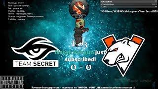 [RU] Virtus.pro vs. Team Secret - The Chongqing Major BO3 @4liver_r