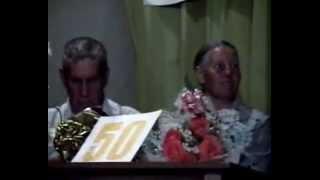 Кёршинский дом культуры. Золотая свадьба семьи Дерябиных и Климовых