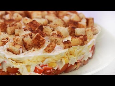 Салат / Легкий вкусный рецепт. Salad / Easy delicious recipe