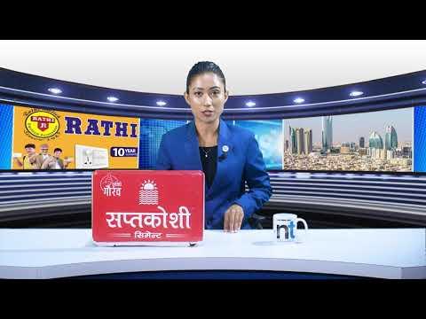 Saudi सरकारले आप्रवासीको Visa अवधि बढाईदिने   Nepal Times