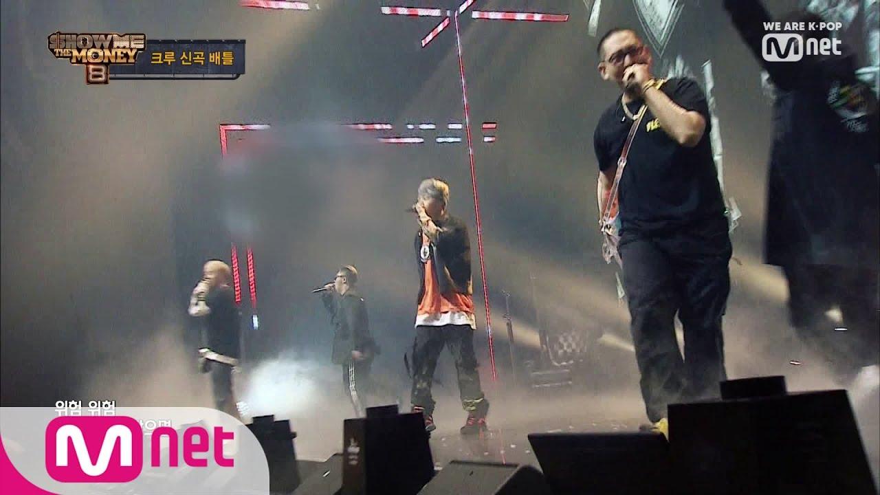 Show Me The Money8 [5회] 40크루 - 담아 (Feat. 염따, pH-1) @크루 신곡 배틀 190823 EP.5