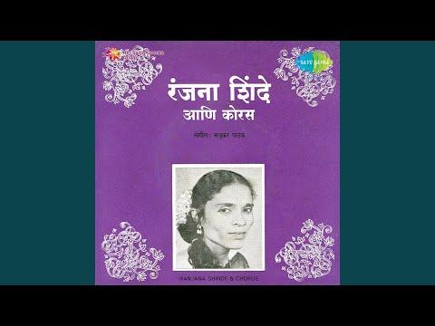 Ranjana Shinde Marathi Modern Songs