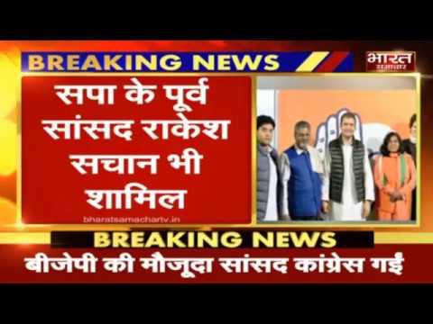 Delhi : BJP की मौजूदा सांसद Savitribai Phule ने Congress ज्वाइन की
